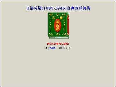 https://schoolweb.tn.edu.tw/~ykes_www/uploads/oldweb/art2/