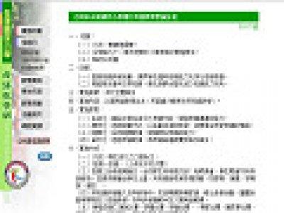 http://web.ykes.tn.edu.tw/tl2015/tai_plan.htm