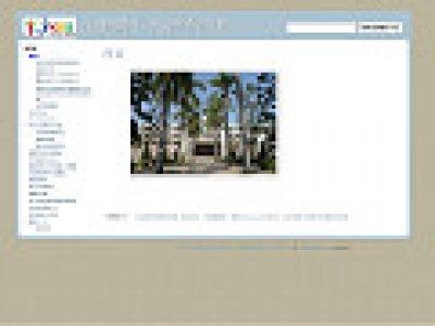 https://sites.google.com/a/gm.ykes.tnc.edu.tw/yong-kang-guo-xiao-ying-yu-jiao-xue/