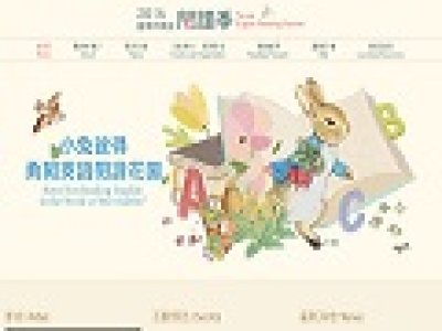 http://abc.tainan.gov.tw