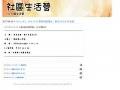 http://www.ykes.tn.edu.tw/modules/tad_web/index.php?WebID=163