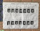 106.2.24模範生選舉